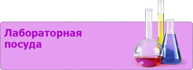 Компания «ХИМСНАБ»